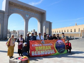 Galeri Jemaah Eiman Travel & Tours Sdn Bhd (38)